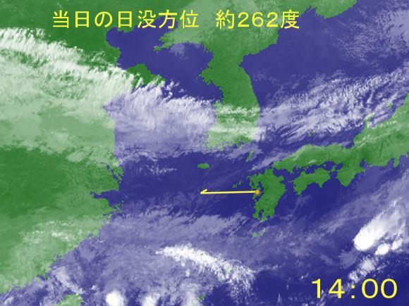 10-004衛星画像1400-00.jpg
